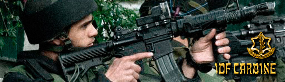 Accessories for IDF carbines and Rifles